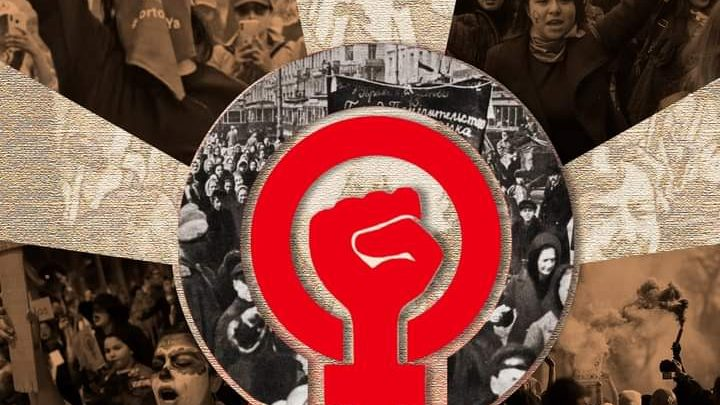 El movimiento feminista y la lucha popular